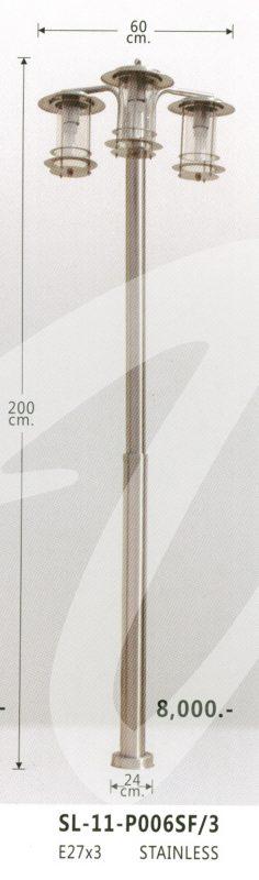 sl-11-p006sf-3