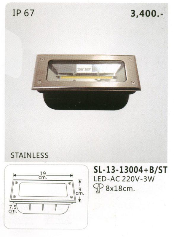 sl-13-13004b-st