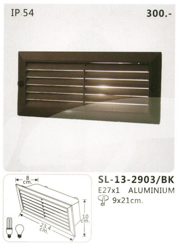 sl-13-2903-bk