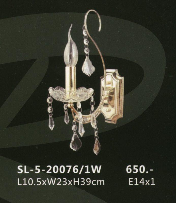 sl-5-20076-1w