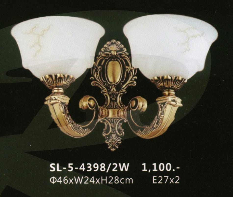 sl-5-4398-2w