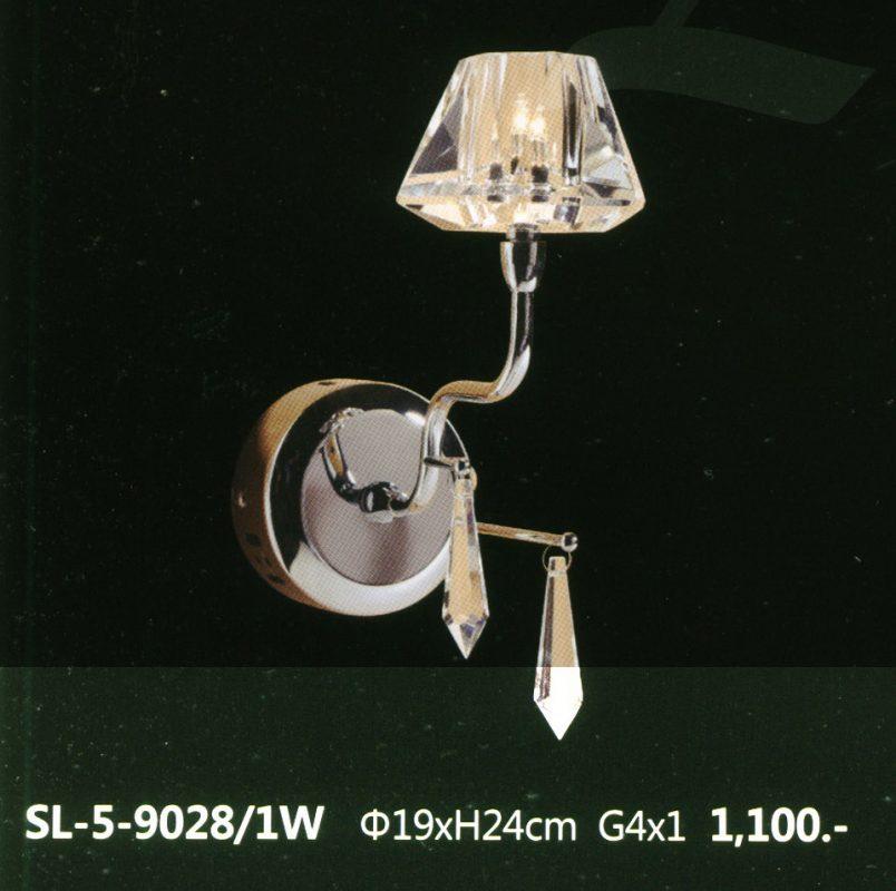 sl-5-9028-1w