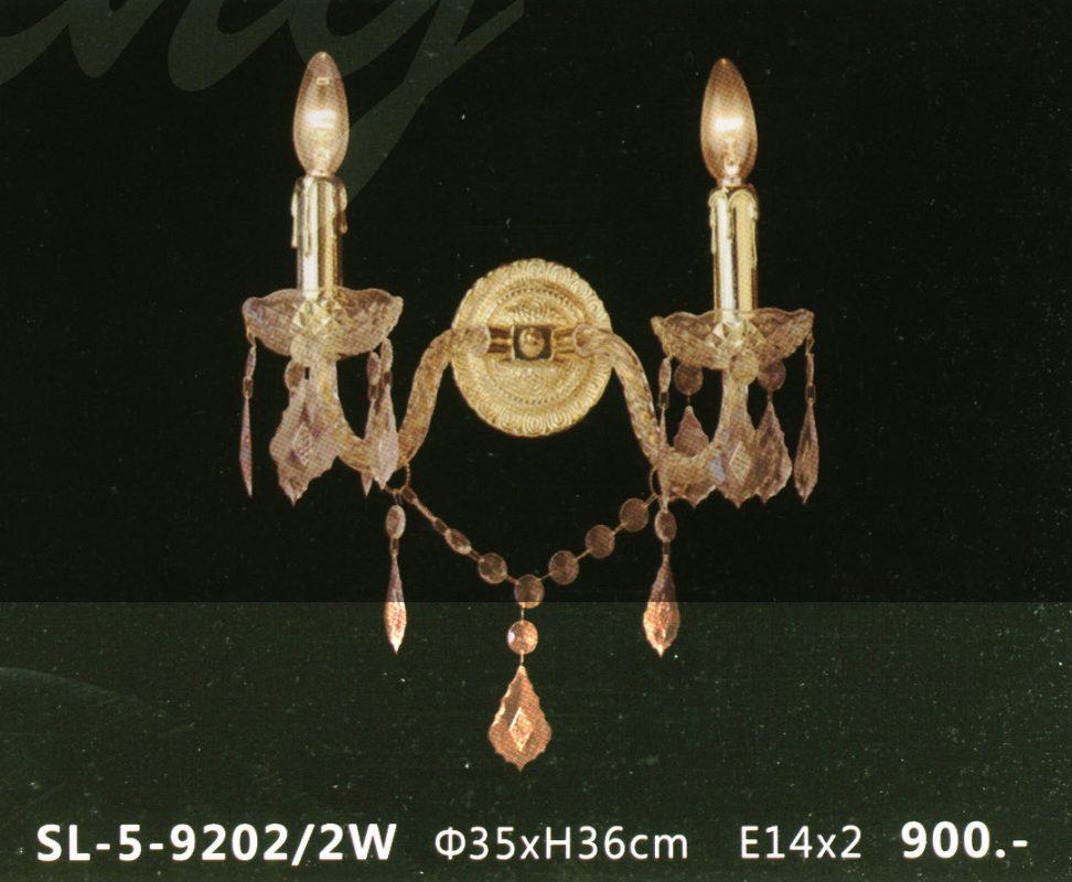 sl-5-9202-2w