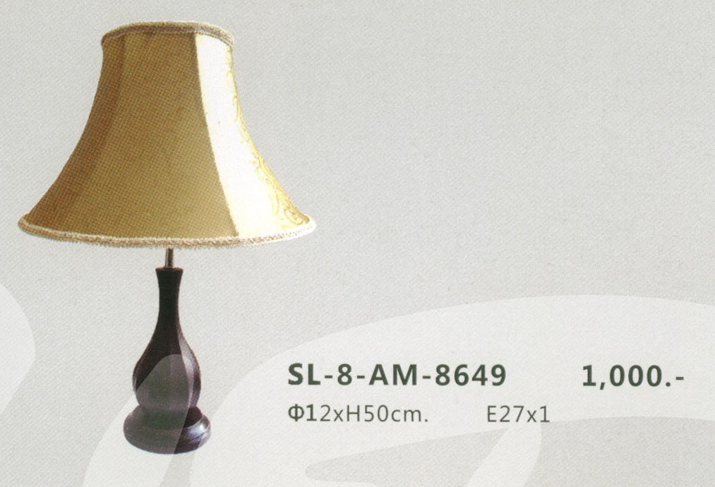sl-8-am-8649