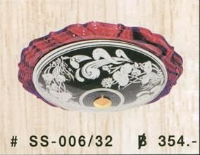 ss-006-32w