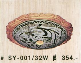 sy-001-32w
