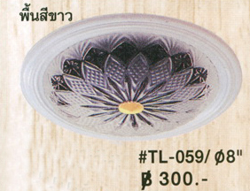 tl-059-8