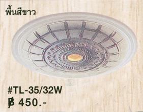 tl-35-32w