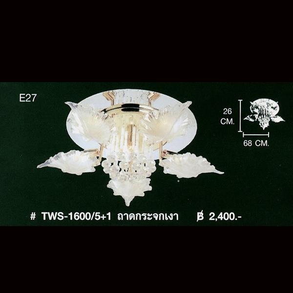 TWS-1600-51