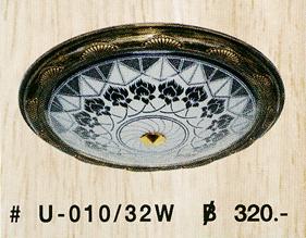 u-010-32w