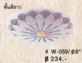 w-059-8