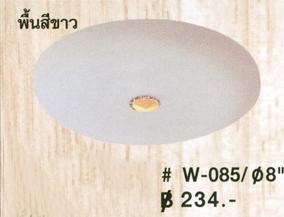 w-085-8