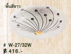 w-27-32w