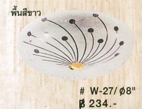 w-27-8