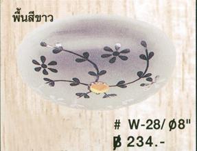 w-28-8