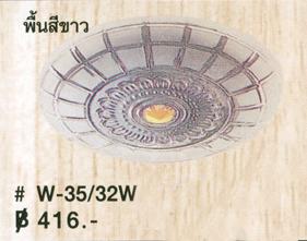 w-35-32w
