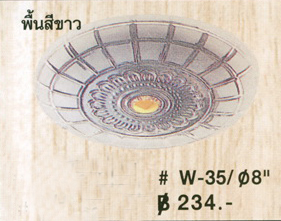 w-35-8