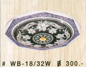 wb-18-32w