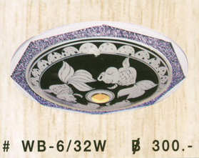 wb-6-32w