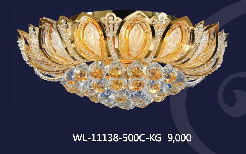 wl-11138-500c-kg