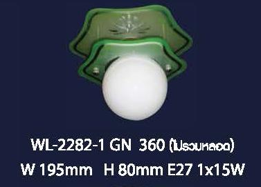 wl-2282-1gn