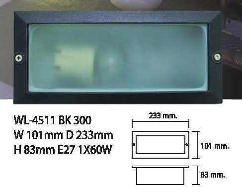 wl-4511bk