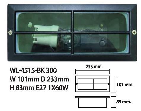 wl-4515-bk