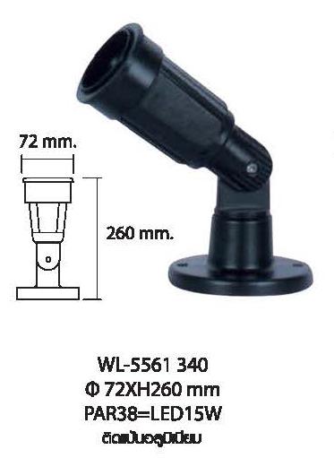 wl-5561