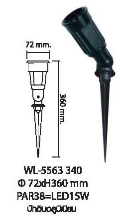 wl-5563