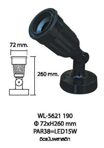 wl-5621