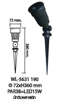 wl-5631