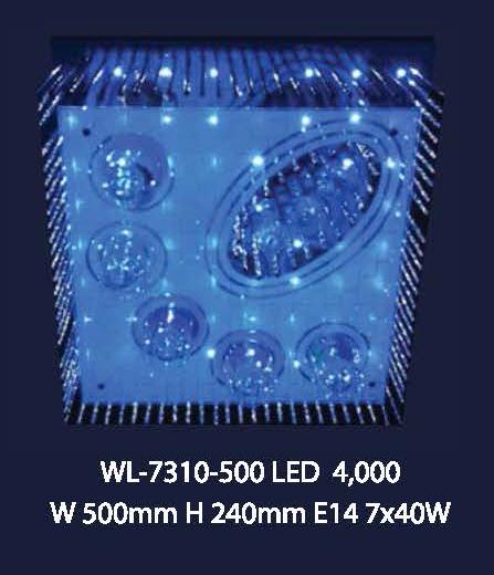 wl-7310-500-led