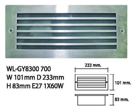 wl-gy8300