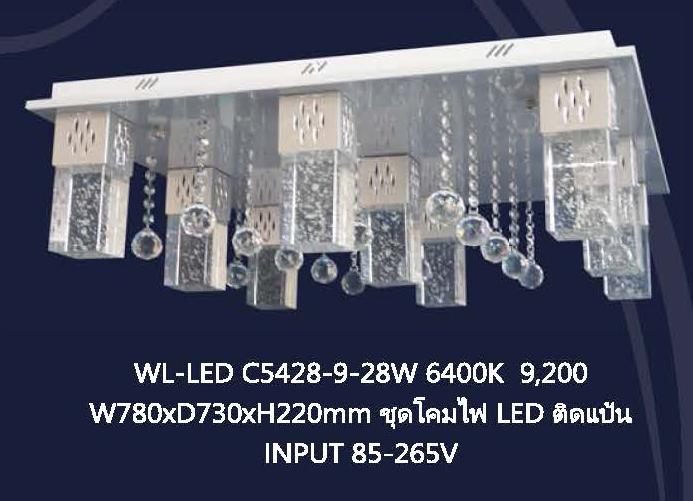 wl-led-c5428-9-28w-6400k