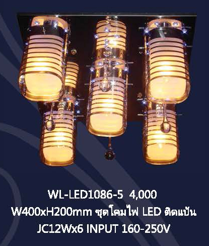 wl-led1086-5