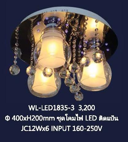 wl-led1835-3