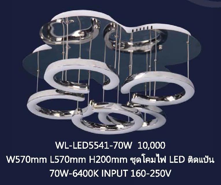 wl-led5541-70w