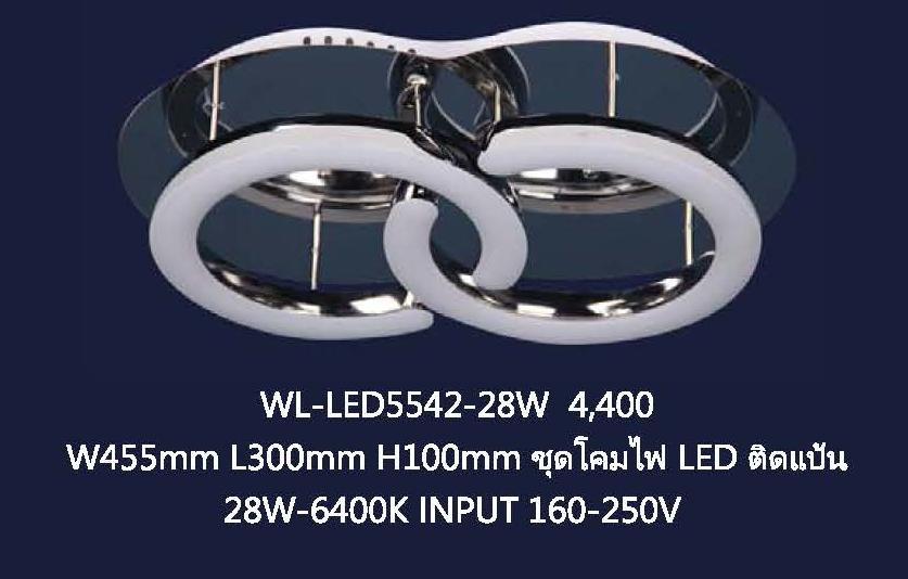 wl-led5542-28w