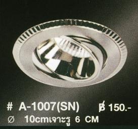 a-1007sn