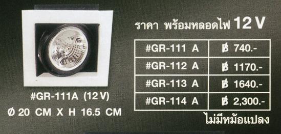 gr-111a