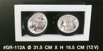 gr-112a