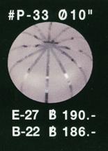p-33-10