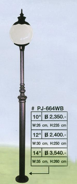 pj-664wb