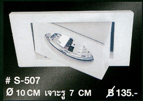 s-507
