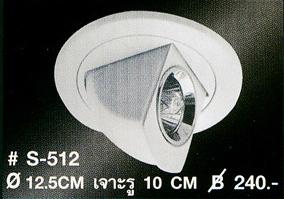 s-512