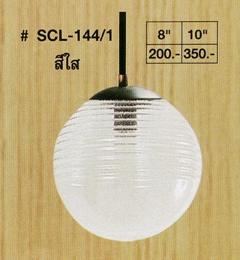 scl-144-1