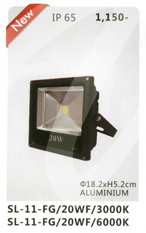 SL-11-FG-20WF-3000K_6000K