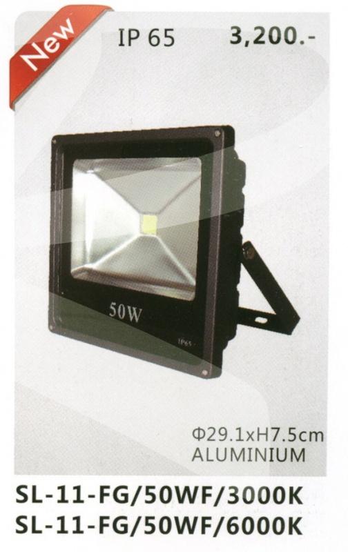 SL-11-FG-50WF-3000K_6000K