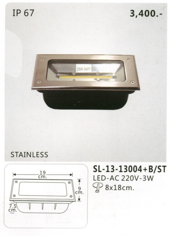 SL-13-13004+B-ST