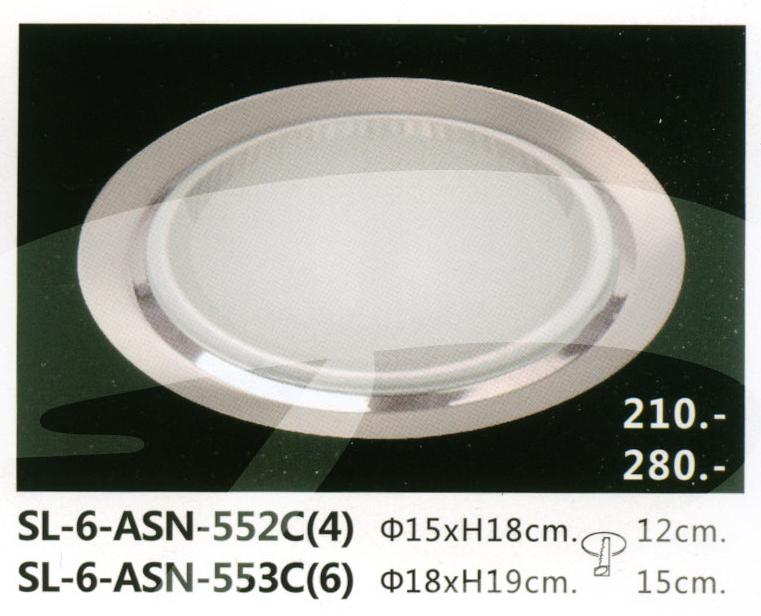 sl-6-asn-552c4_553c6